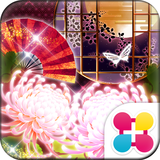 Japanesque Night Wallpaper Icon