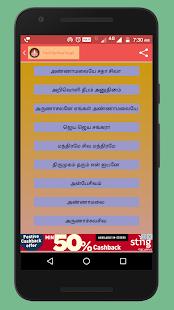 Tamil Spiritual Songs - náhled