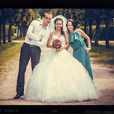 Wedding photographer Dmitriy Volkov (Pasitrua). Photo of 10.12.2013