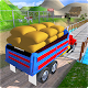 Cargo Indian Truck 3D (game)