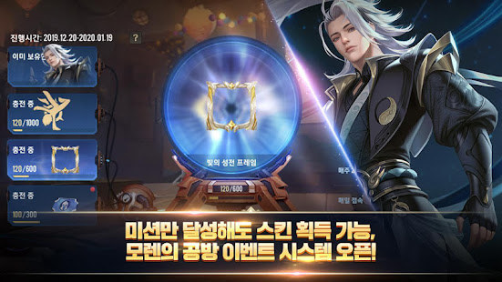 How to hack 펜타스톰 for android free