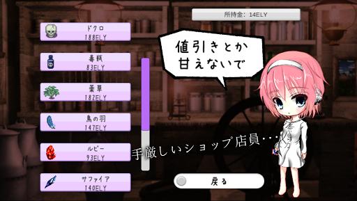 【放置系】ホムンクルスこれくしょん|玩模擬App免費|玩APPs