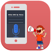 Write SMS by Voice :Voice Text