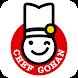 プロが教える簡単料理レシピ シェフごはん - Androidアプリ