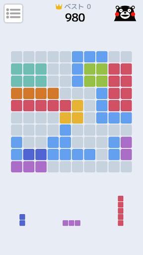 くまモンのブロックパズル