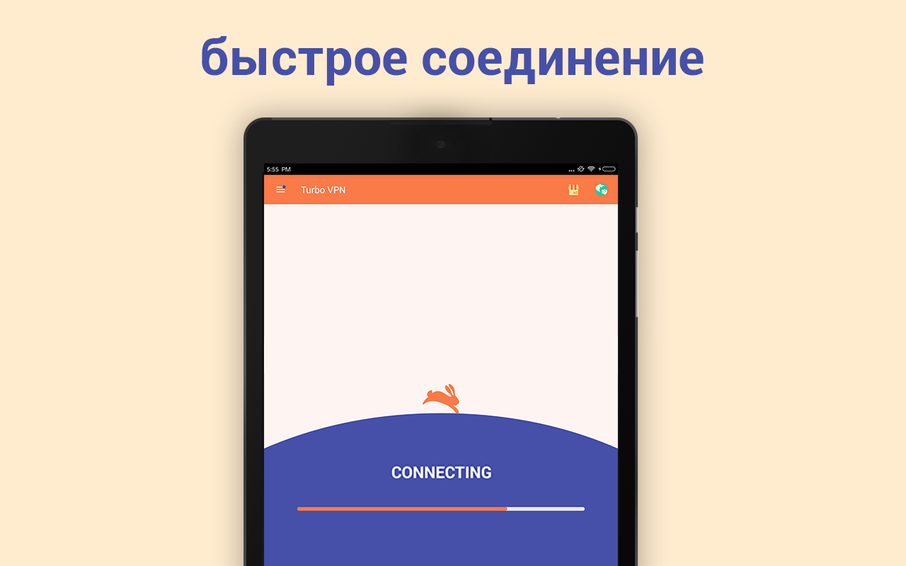 Turbo VPN – Unlimited Free VPN – скриншот