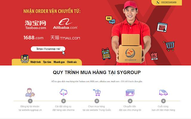 SY Group Logistics Tool