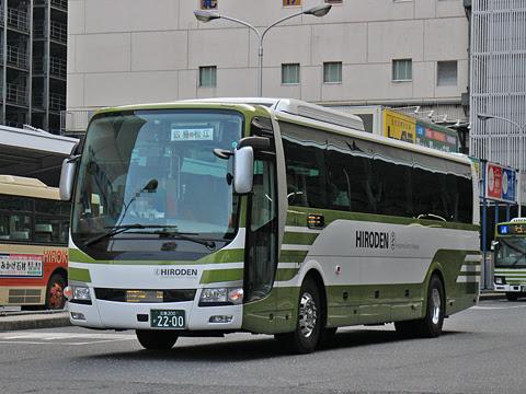 広島電鉄「グランドアロー」 2200