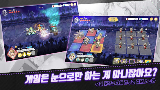 Mod Game 아르카나 택틱스 for Android