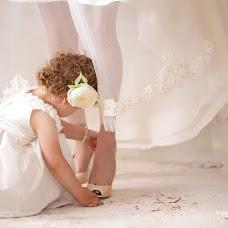 Wedding photographer Andrey Kondor (TrendMediaGroup). Photo of 25.12.2014