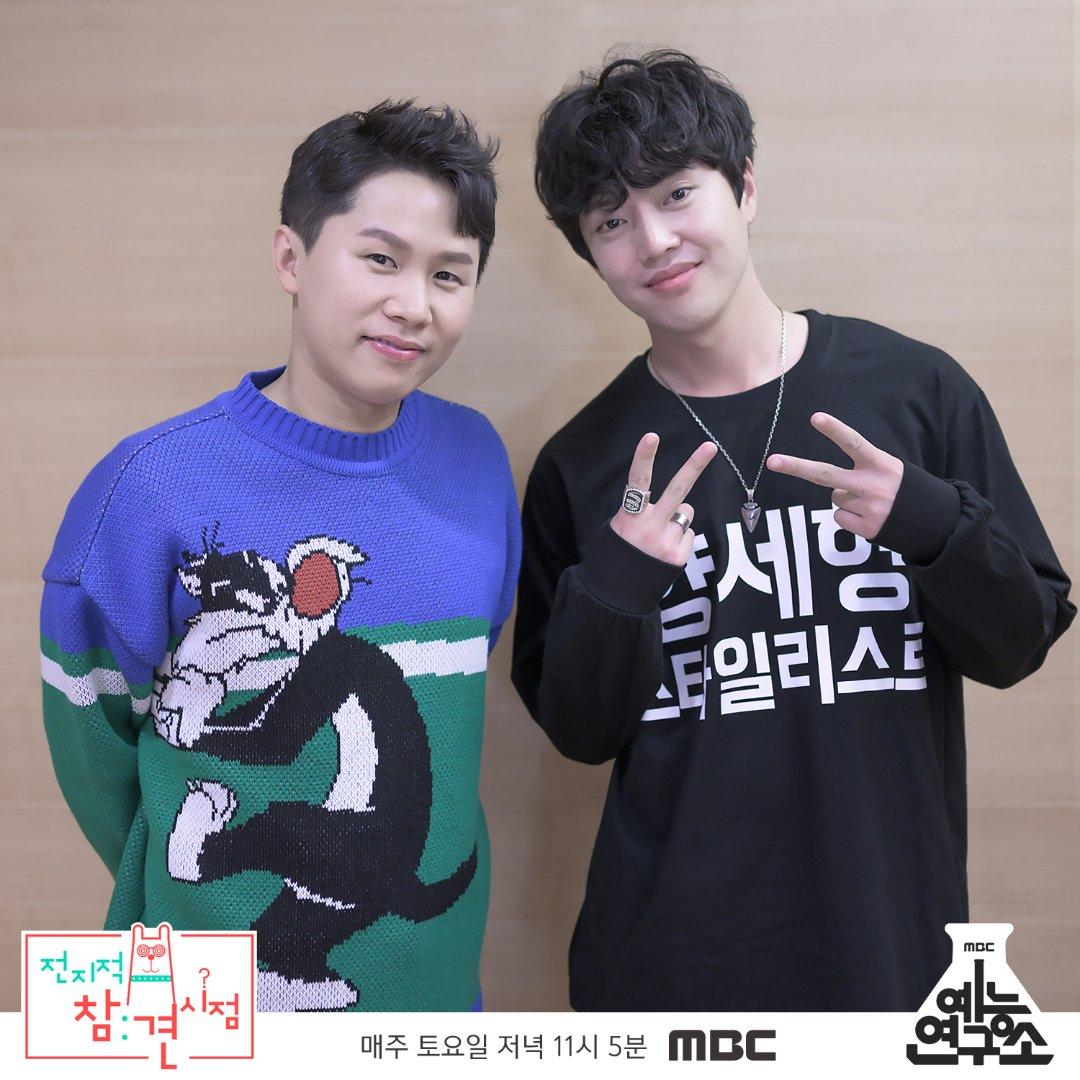 yang se hyung and stylist