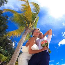 Wedding photographer Artem Volchkov (VLK0034). Photo of 21.07.2014