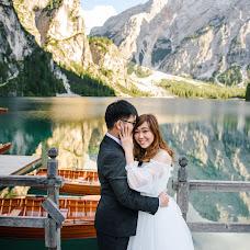 Hochzeitsfotograf Aleksandr Sukhomlin (TwoHeartsPhoto). Foto vom 28.12.2018