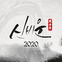 신비운-2020토정비결,오늘의운세,무료운세,사주,운세,무료,타로 icon