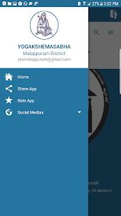 Download YKS Malappuram For PC Windows and Mac apk screenshot 3