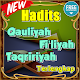 Download Hadits Qauliyah, Fi'liyah & Taqririyah Terlengkap For PC Windows and Mac