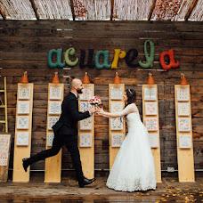 Wedding photographer Dragos Gheorghe (dragosgheorghe). Photo of 04.03.2018