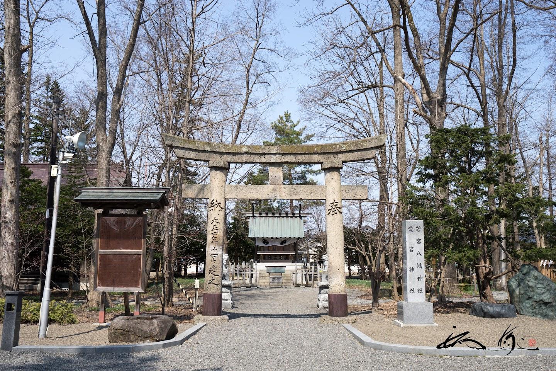 若宮八幡宮神社、愛宕神社