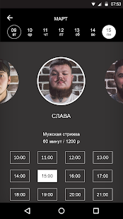 Чердакъ- screenshot thumbnail