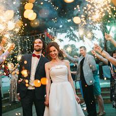 Wedding photographer Andrey Radaev (RadaevPhoto). Photo of 12.01.2017