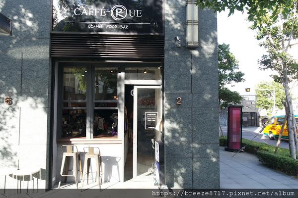 Caffe' Rue路口加啡| 美味熱壓吐司酪梨蛋沙拉