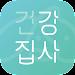 강집사 icon