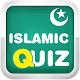 Download Islamic quiz for kids and adults - Learn your deen For PC Windows and Mac