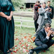 Wedding photographer Darya Bondina (BondinaDaria). Photo of 25.06.2018