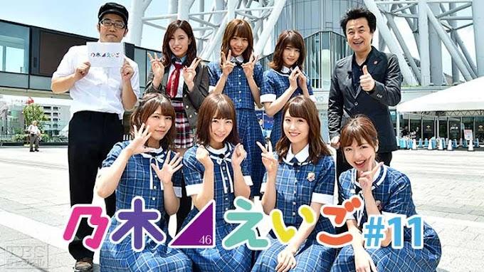 (TV-Variety)(720p) 乃木坂46えいご(のぎえいご) ep11 160731