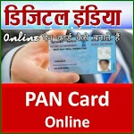PAN Card Online Icon