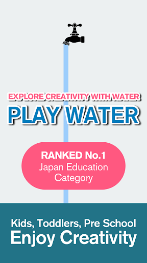 Play Water-Baby Toddler Games