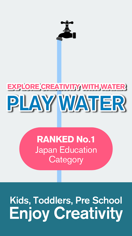 Play Water-Baby&Toddler Games- screenshot