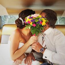 Wedding photographer Olga Malysheva (OlgaLaton2010). Photo of 03.02.2015