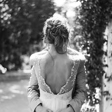 Wedding photographer Valeriya Prokhor (prokhorvaleria). Photo of 07.08.2017