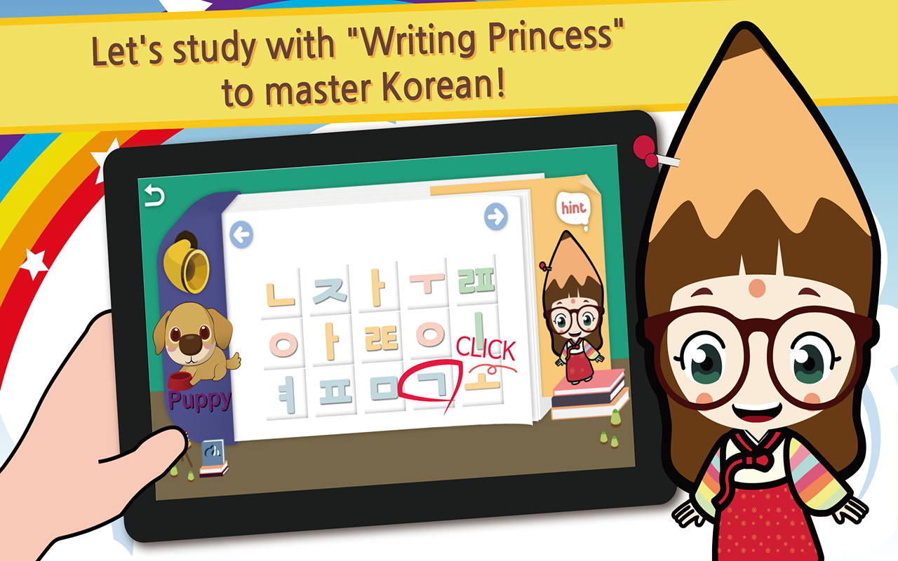 Korean Study Step1(Phone-Free)- screenshot