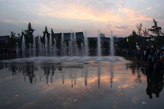Photo: Day 188 - Fountain at Big Goose Pagoda, Beijing (China)