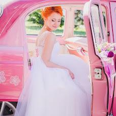 Wedding photographer Olesya Lazareva (Olesya1986). Photo of 02.09.2015