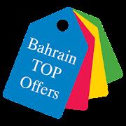 Best Bahrain Offers - Bahrain TOP Offers