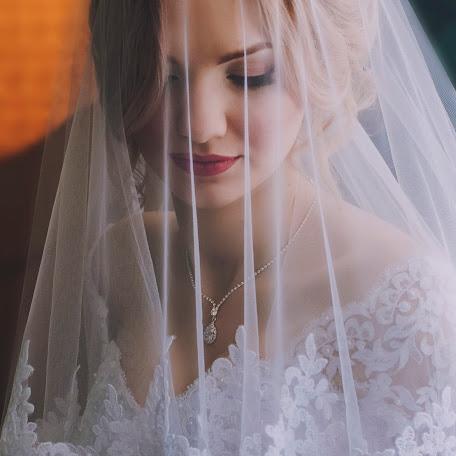 Wedding photographer Yuliya Lutay (id1680119). Photo of 17.06.2016