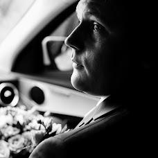 Свадебный фотограф Анастасия Мармеладова (nessmarmeladova). Фотография от 12.03.2018