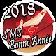 SMS Bonne Annee pour 2018 (app)