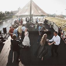 Wedding photographer Lena Gedas (goodlife). Photo of 28.11.2017