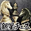 Silver Star Chess icon