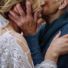 Свадебный фотограф Мария Шалаева (mashalaeva). Фотография от 30.06.2019