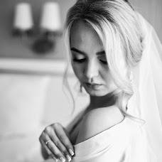 Wedding photographer Masha Grechka (grechka). Photo of 25.10.2017
