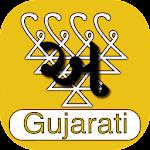 Learn Gujarati (Letter2Sound) Icon