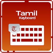 Tamil Keyboard for Android: English Tamil Typing