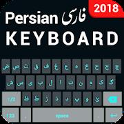 Farsi keyboard - English to Persian Keyboard app