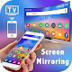 Screen Mirroring with TV APK