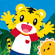 Shimajiro's Adventures (app)
